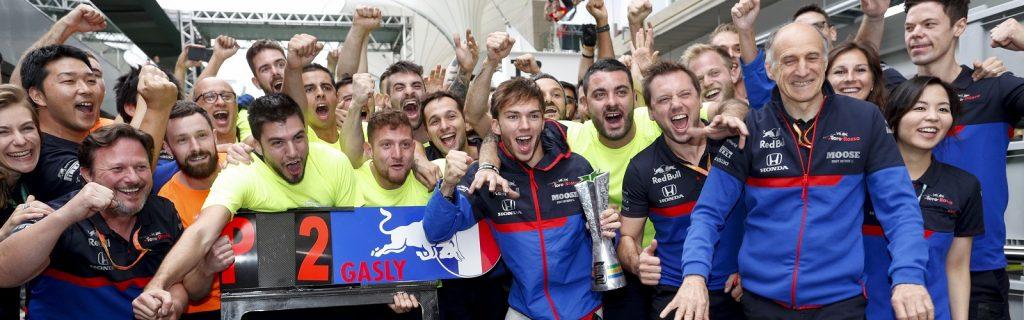 3.brazil-f1-paddock-club